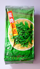 Hadaseicha:Package for Loose Tea & Tea Powder: Front View